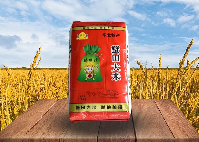 蟹田大米(25kg)