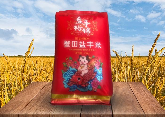 盘锦蟹田盐丰米